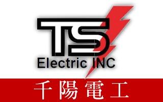 TS Electric Inc.